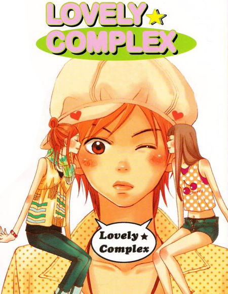 lovely-complex-animes-streaming