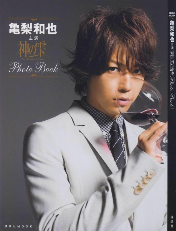 photobook001